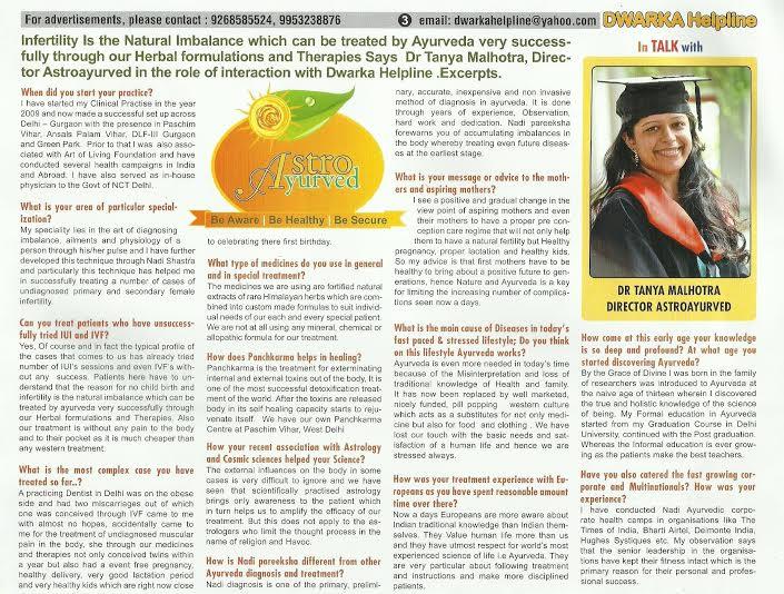 Exclusive interview with correspondent of Dwarka Helpline